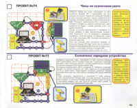energy-sources-projects