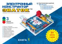 kniga-1